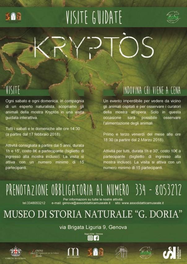 Kryptòs visite guidate e un evento speciale!