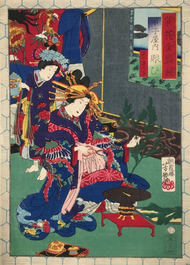 UTAGAWA YOSHIIKU (1833-1904). CREATIVITÀ E RICCHEZZA CROMATICA ALLA FINE DI UN'ERA