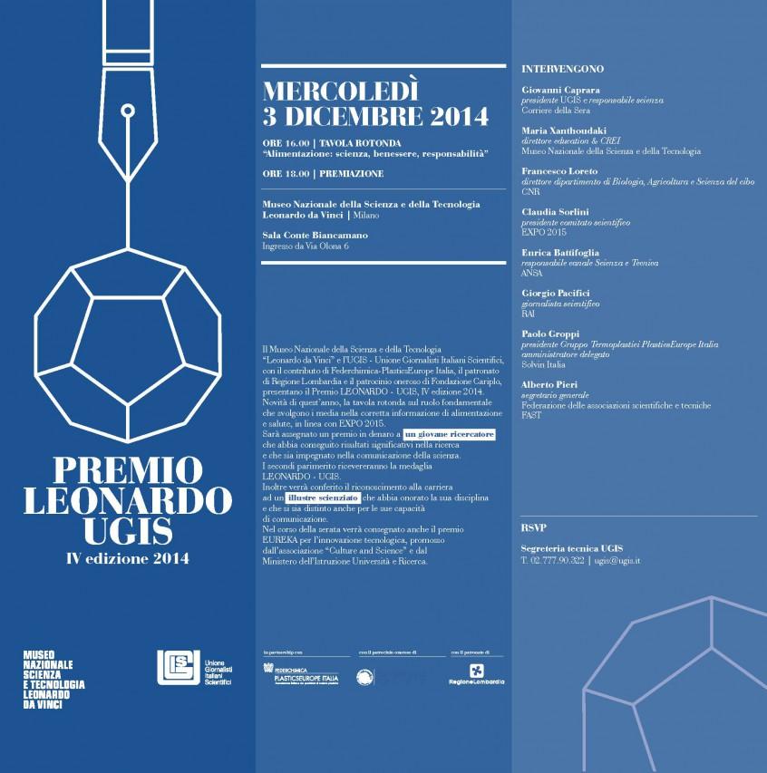 Premio LEONARDO – UGIS 2014